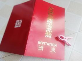 2005年曹凤池从艺60年美术作品展、请柬、曹凤池(浙江海宁市 著名雕塑家、中国画画家)。