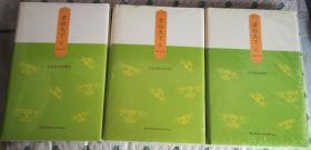 正版塑封 君临天下2:从刘备到杨坚(3从李世民到李煜)(4君临天下:从赵匡胤到康熙)3本合售