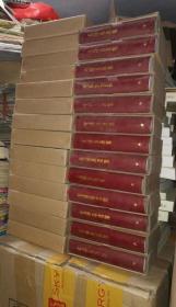 毛泽东选集一卷本64开硬皮装27本合售