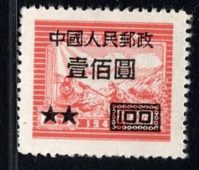 实图保真1950年改7加字改值邮票华东交通图100元集邮收藏品3