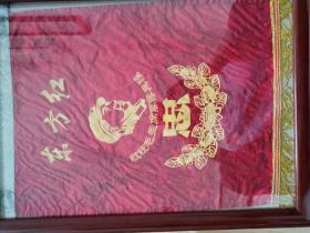 文革忠字旗