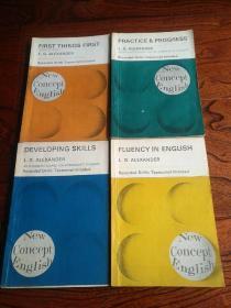 NEW CONCEPT ENGLISH 新概念英语全4册(学生用书)