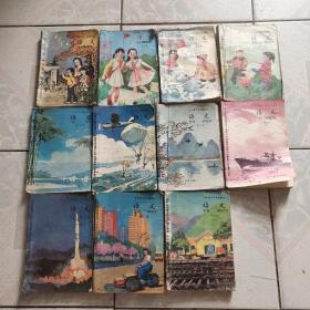 辽宁小学语文课本全套 1-12册缺第4册,稀有套,80年代小学课本,90年代课本