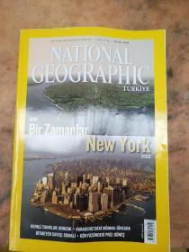 美国国家地理杂志外文版2009年实拍图