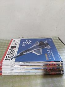 兵器知识2011年  全年1--12月A  (缺9.10期)  10册合售