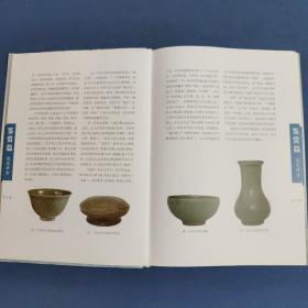 收藏与鉴赏-说瓷讲古话收藏-16开