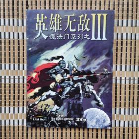 魔法门系列之英雄无敌III 游戏手册