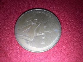和字币(行书)5元面值