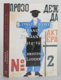 Constructive Strands in Russian Art 1914