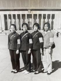 红卫兵  文革老照片   同学姐妹串联红卫兵红小兵