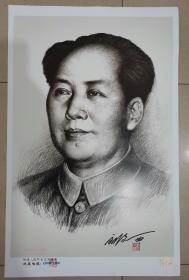 人民币毛主席创作者,。人民币同款,刘文西院长签名版主席像,签名是手写,章是盖上的,。