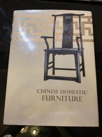 《现货包邮》(1981绝版)中国花梨家具图考 古斯塔夫 绸面 烫金 Chinese domestic furniture