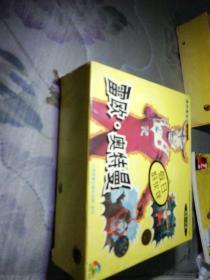 VCD雷欧奥特曼四盒八片装 带盒装
