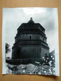 开封建于北宋开宝七年(974年)的繁塔(1907年法国爱德华沙畹)