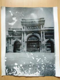 河南大学原校门