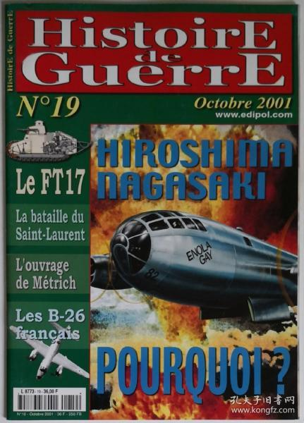 法文原版大开本Histoire de Guerre 19法国战争史研究2001年10月号二战后期西线法国空军美制Martin马丁B-26 Marauder轰炸机1942-44年北大西洋加拿大附近潜艇战德国海军U艇英联邦皇家海军反潜1940年马奇诺防线某地碉堡工事装备历史和战后遗迹一战法军Renault雷诺FT轻型坦克研发量产装备关于二战美军原子弹轰炸日本广岛长崎的核战争探讨历史写真文字数据照片