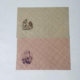 文革空白信封两枚
