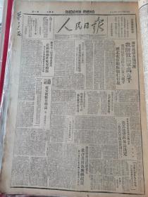 1946年8月10日    人民日报   运东高唐 全境解放  我解散伪军万五千
