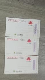 明信片:2009年中国邮政贺年(有奖)明信片(邮资面值80分) 随机发货