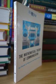 数学家、信息论的创始人香农的名著 The Mathematical Theory of Communication
