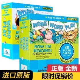 我的首套自然拼读故事书 预备级阶段2册套装 英文原版Now I'm Reading Pre-Reader现在我能读系列自然拼读法 学前英语启蒙分级读物