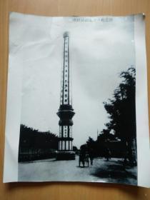 开封革命烈士纪念塔