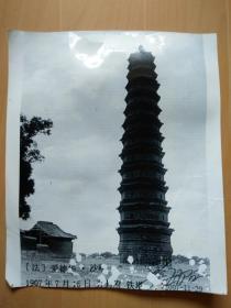 开封始建于北宋皇佑元年(即公元1049年)的铁塔(1907年法国爱德华沙畹)