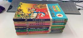超长篇机器猫哆啦A梦 1、3、5、10、11、15、16、17