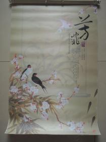 2008年花鸟图册 挂历(绢精印 7张全)装裱和装框佳品