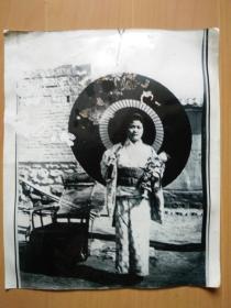 日寇占领河南省会开封后的日本女人