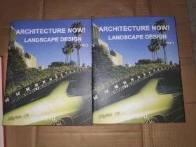 architecture  now! landscape design 1,2