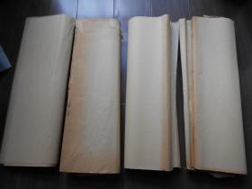 老纸头【80年代,元书纸4刀,260张】纸张较薄,可作临摹用。尺寸:74×44cm