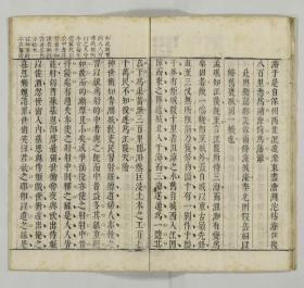《阵法全书》5册 (附中医验方)(高清彩色扫描打印成册)古代兵法阵法八阵图军事
