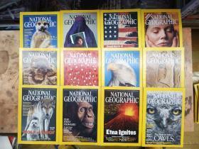 美国国家地理杂志英文版2002年1-12月全年打包出售现货速发实拍图