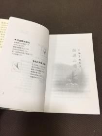 诗意行走【作者亲笔签名】