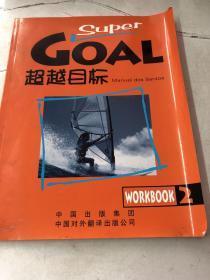Super goal.workbook 2
