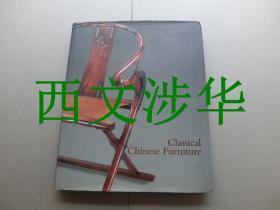 【现货 包邮】《明尼阿波利斯市馆藏中国古典家具》1999年初版 150幅彩图  Classical Chinese Furniture in the Minneapolis Institute of Arts