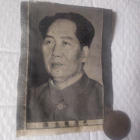 毛泽东绣像