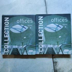Collection:Offices(1.2)