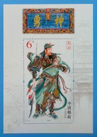 2011-23M 关公 小型张(保真特价优惠)