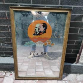 毛泽东—当代的列宁
