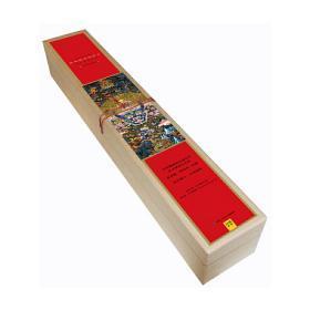 世界最美的唐卡·大威德金刚 洛米奥·什雷斯塔  著  正版书籍
