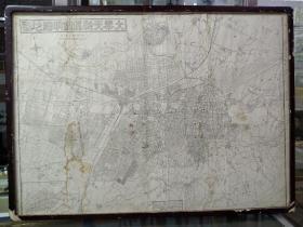 大尺寸~《大奉天新区划明细地图》~康德六年二月发行