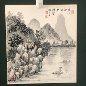 日本回流字画 733方型色纸 卡纸 小画片