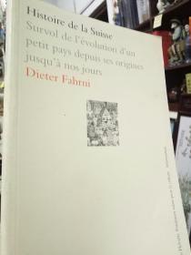 外文原版书   1979年(插图版)详情请参考图片