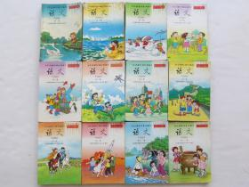 90后2000年老课本人教版九年义务教育六年制小学课本语文全彩版教科书一套 实物拍摄