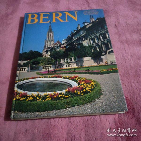 BERN 德国波恩揽胜(外文手写签名)3.10.1985