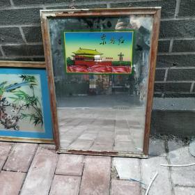 东方红文革老镜子