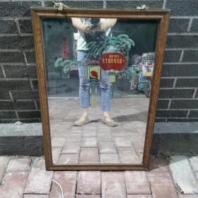 敬祝毛主席万寿无疆文革老镜子