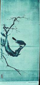 日本,画作 江户时期浮世绘的一个流派,